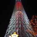 Photos: ソラカラちゃん