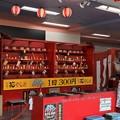 Photos: 縁日コーナー
