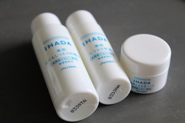 イハダ 薬用スキンケアトライアルセット