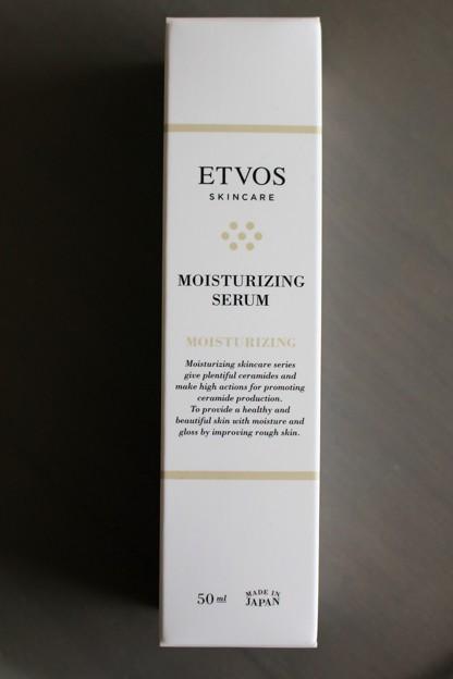 ETVOS モイスチャライジングセラム