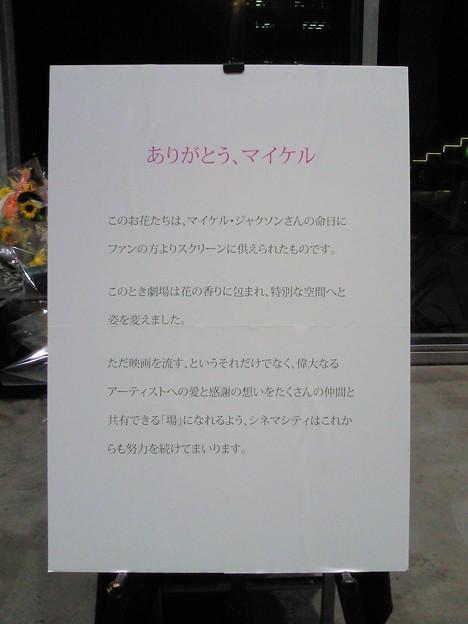 NEC_4244