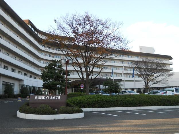 Photos: 南淡路ロイヤルホテル