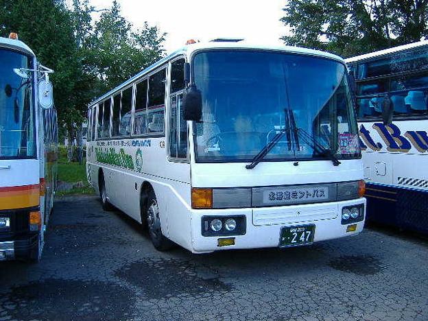 北海道ミントバス ??200か247