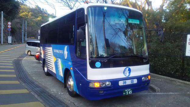 神戸200あ545