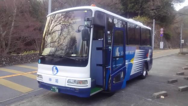 姫路200あ59