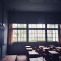 Photos: 昔の学び舎