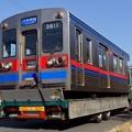 写真: 京成3600形 クハ3611廃車陸送