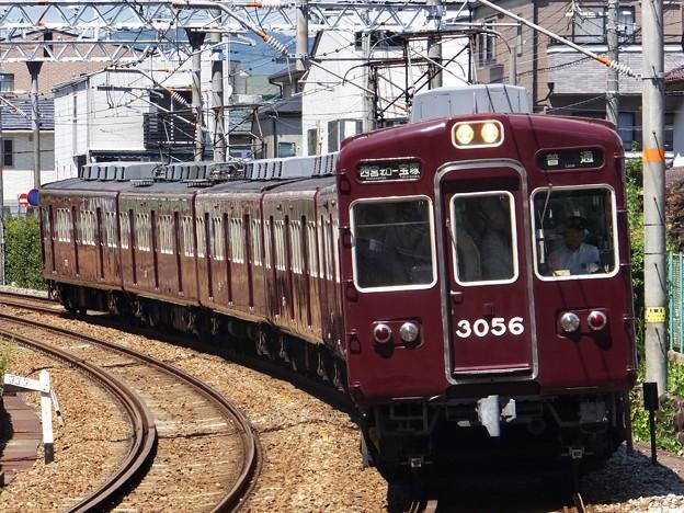 阪急3000系 3056×6R
