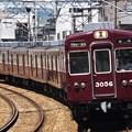 写真: 阪急3000系 3056×6R