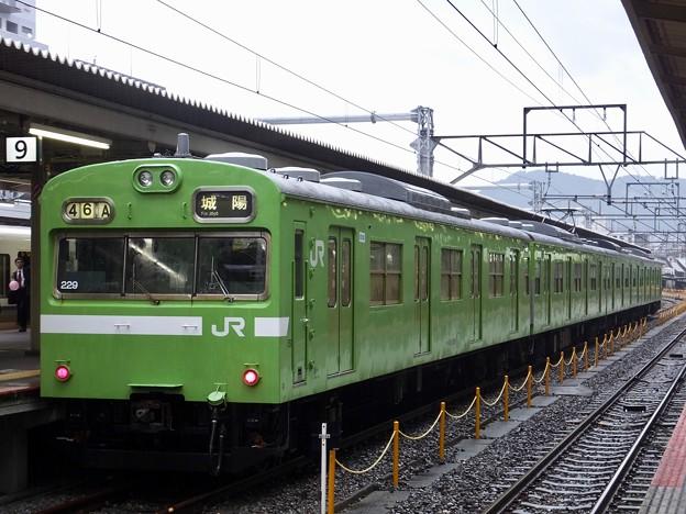 JR西日本103系 NS410編成
