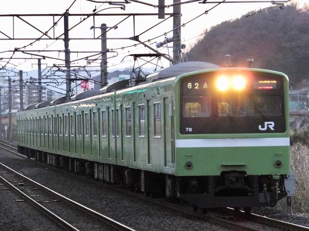 JR西日本201系 ND606編成