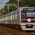 写真: 京成3000形(二代目) 3028編成 直通運転50周年HM