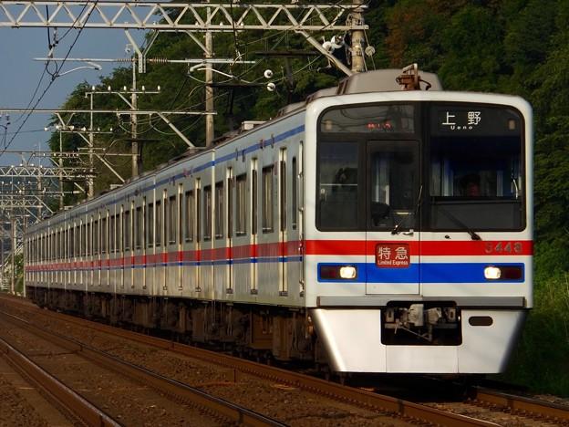 京成3400形 3448編成