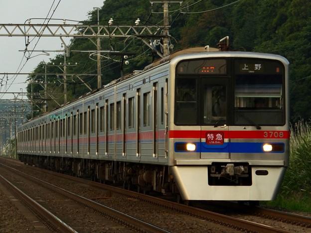 Photos: 京成3700形 3708編成