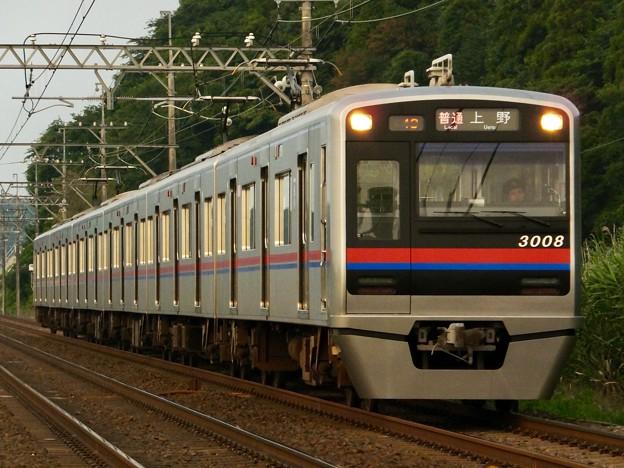 京成3000形(二代目) 3008-8編成
