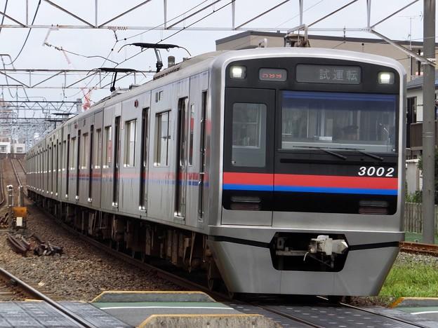 京成3000形(二代目) 3002-8編成 架線検測列車