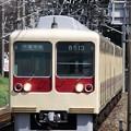 写真: 新京成8000形 8514編成