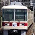 写真: 新京成8800形 8812-6編成