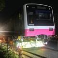 Photos: 新京成N800形 N858号車 新車陸送