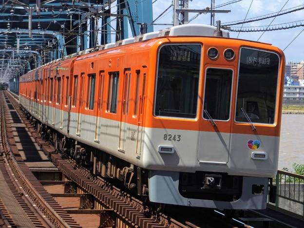 阪神8000系 8243F