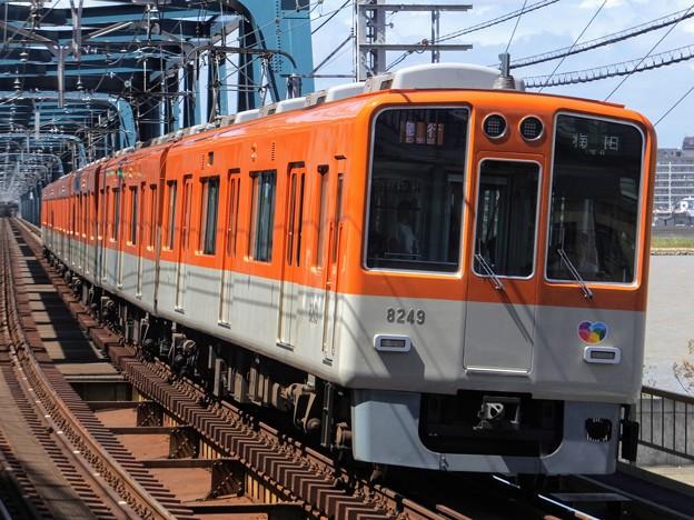 阪神8000系 8249F