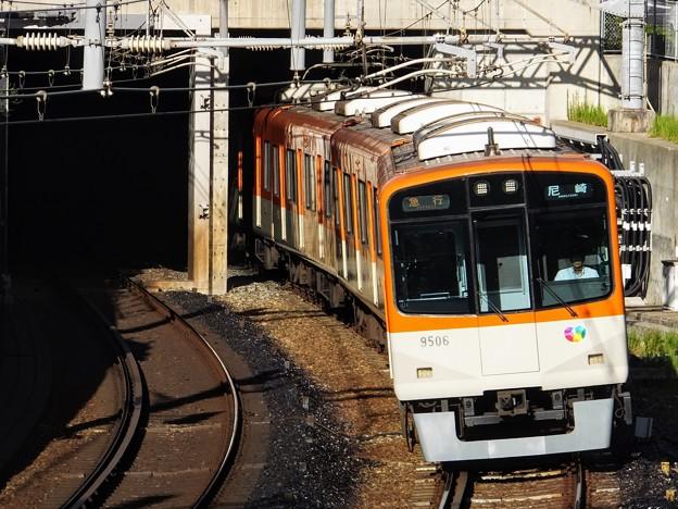 阪神9300系 9505F
