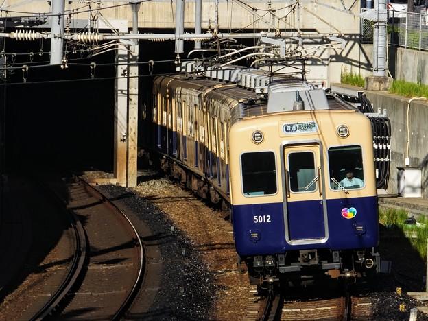 阪神5001形(二代目) 5009F