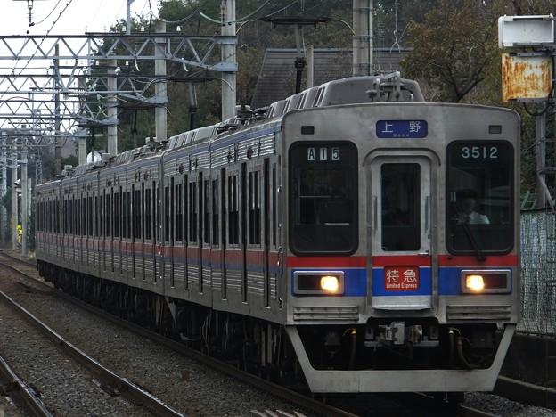 京成3500形 3512編成