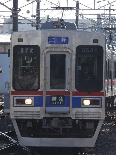 京成3500形 3532編成