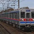 Photos: 京成3600形 3638編成