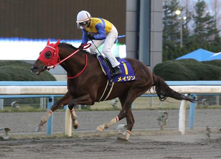 メイジン レース(17/12/10・第53回 中日杯)