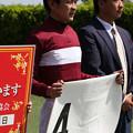 写真: 二本柳 壮 騎手_1(18/03/31・1R)