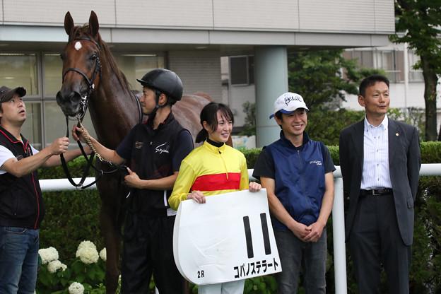 コパノステラート 口取り(18/07/07・2R)