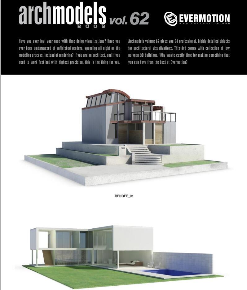 Archmode.62(简模建筑)