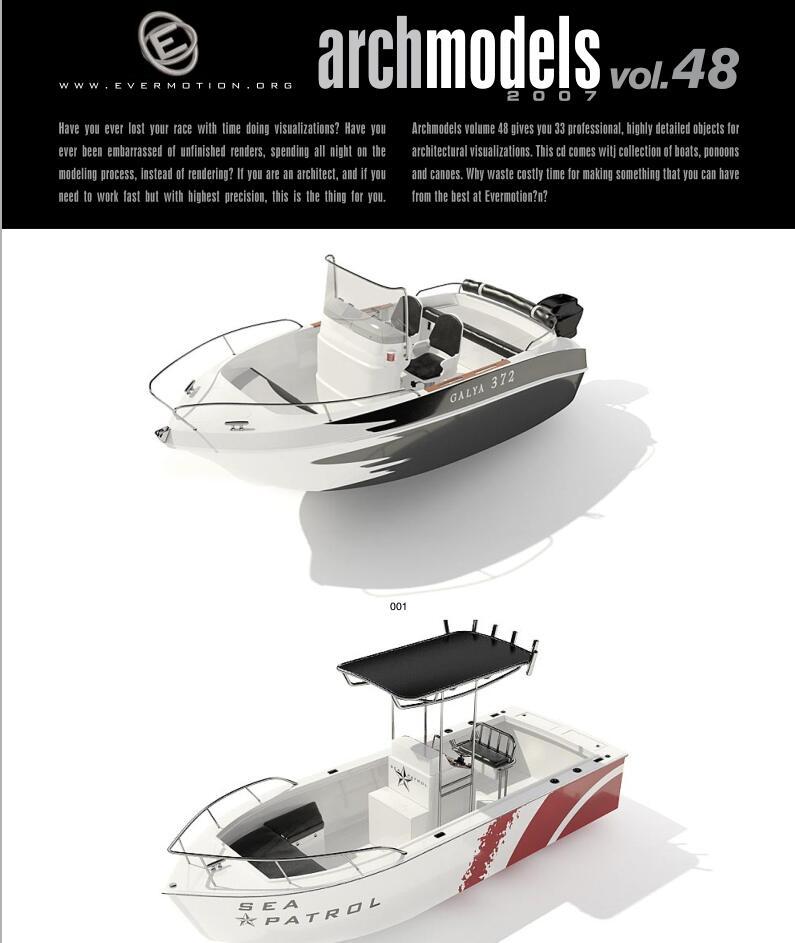 Archmode.48-游艇(max格式模型文件)