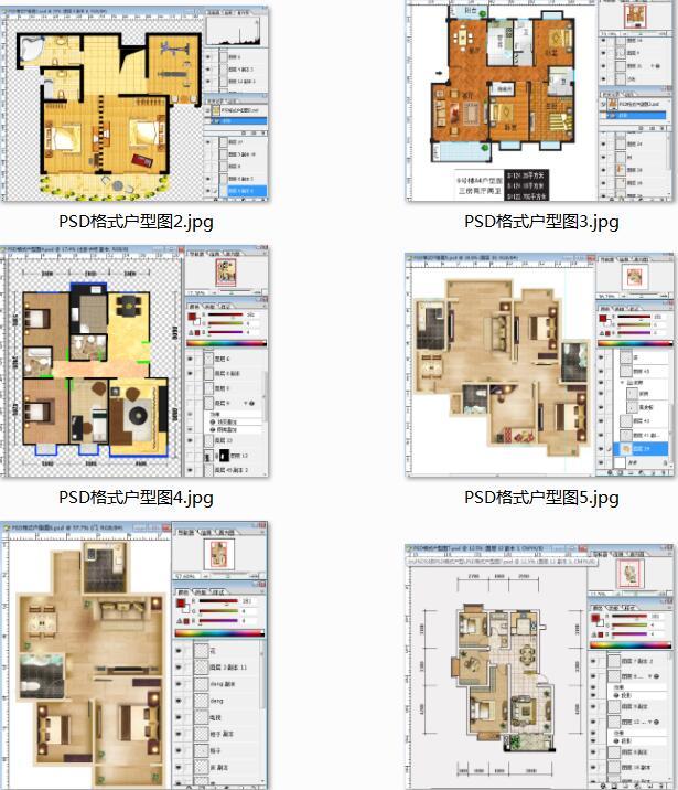 48款PSD格式彩色户型设计分层模板素材