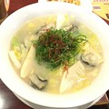 Photos: 広島産牡蠣と九条ネギの白湯ラーメン