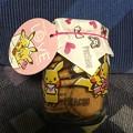 Photos: POKEMON LOVE ITS'DEMO ボトルクッキー/ピカチュウ