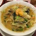 Photos: 海鮮三種とたっぷり国産野菜の味噌ラーメン