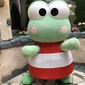 写真: けろけろけろっぴ キャラクターグリーティング サンリオピューロランド