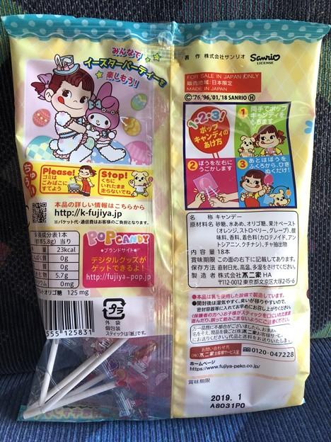 ペコ X サンリオキャラクターズ イースターポップキャンディ