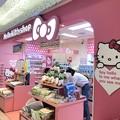 Photos: ハローキティショップ東京駅店 東京キャラクターストリート