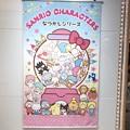 サンリオキャラクターズ なつかしシリーズ POP UP SHOP 東京キャラクターストリート