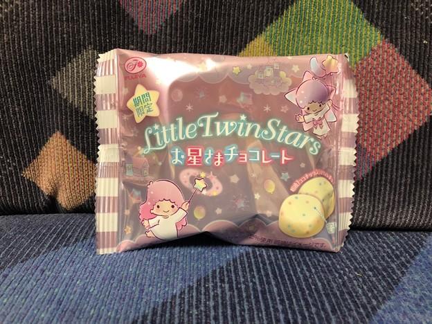 リトルツインスターズ お星さまチョコレート