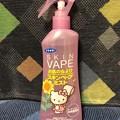 Photos: スキンベープ 虫よけスプレー ミストタイプ ハローキティ ピーチアプリコットの香り