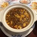 Photos: 山椒とラー油のピリッとシビから赤麻婆豆腐