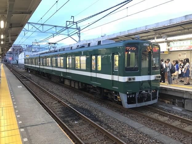 東武8000系 8568編成 リバイバルカラー 緑亀 曳舟駅