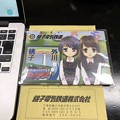 写真: 銚子電鉄 マウスパッド