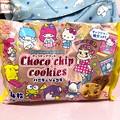 PEKO X SANRIO CHARACTERS チョコチップクッキー バニラ&ショコラ