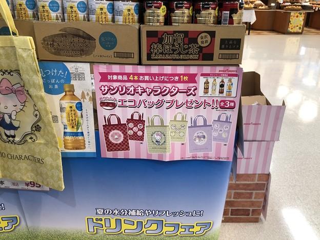 サンリオキャラクターズ エコバッグプレゼント!! ポッカサッポロ